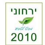 2010L