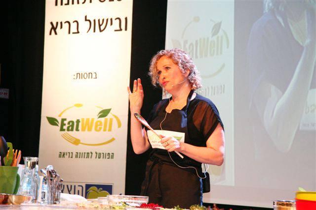 כנס אוכלים בריא 2013