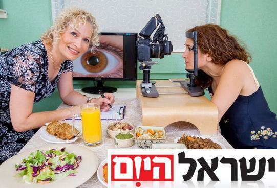 ישראל היום - כתבות ברשת ובעיתונות