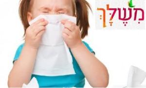 כך תמנעו מילדכם את מחלות החורף - משלך