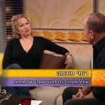 הערוץ של רומי - עם דליק ווליניץ - אירידיולוגיה