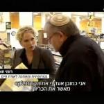 רומי חוכמה בפינה 'שווה בדיקה' עם מנחם הורוביץ (תכנית חסכון, ערוץ 2)