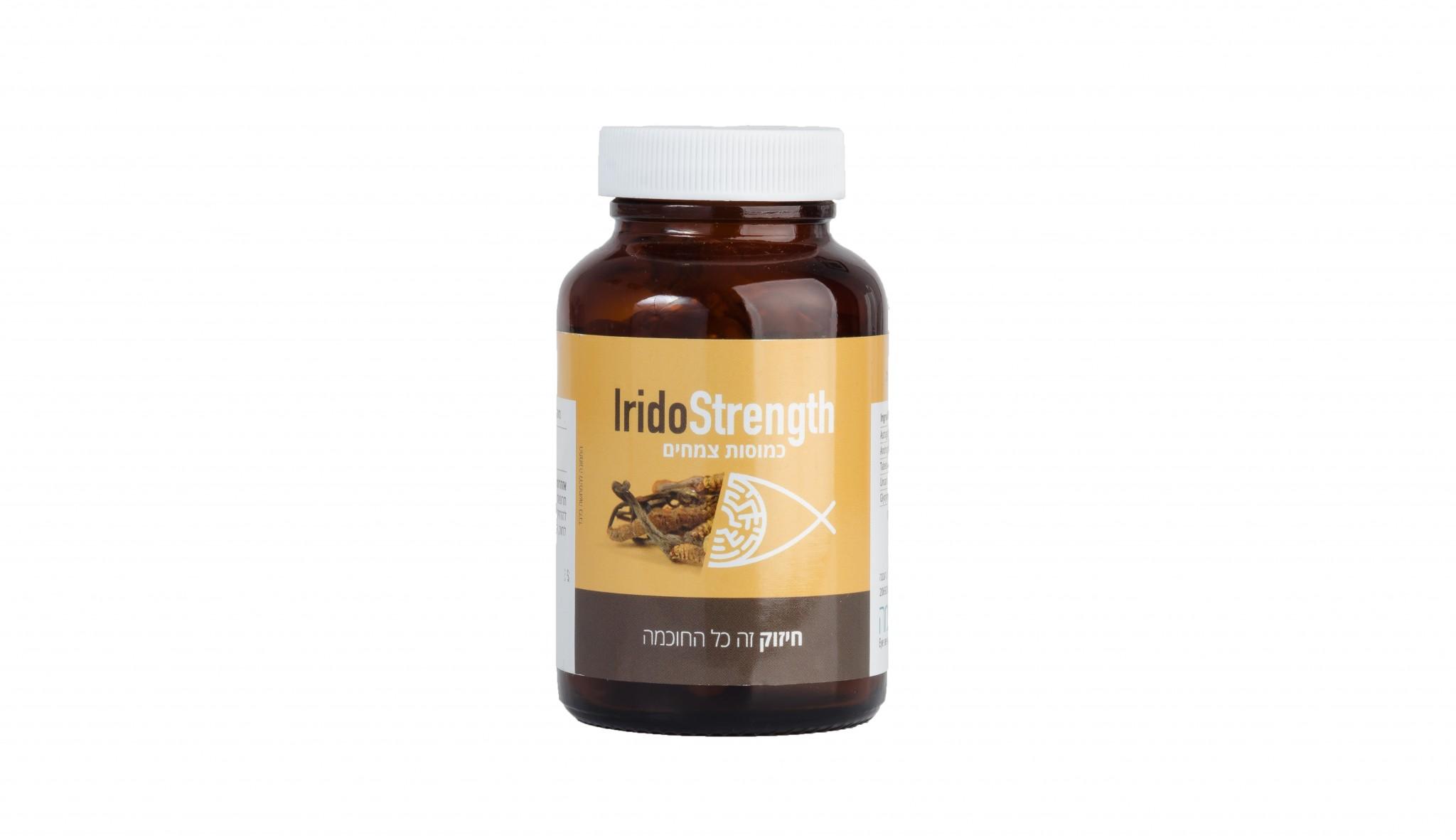 IridoStrength / העצמה חיסונית