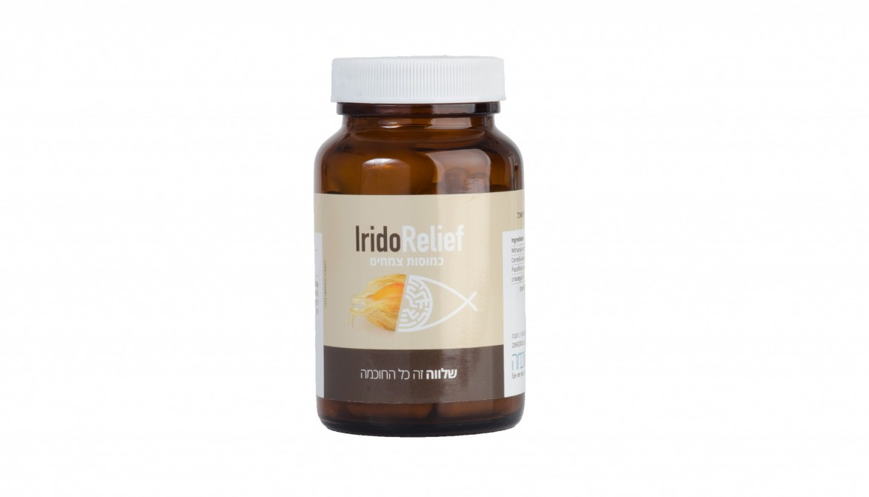 IridoRelief / מתח נפשי וגריות יתר